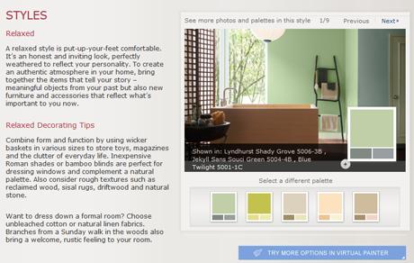 Valspar virtual painter how to love your valspar paint for Valspar color visualizer